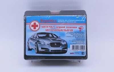 Аптечка автомобильная Верамед